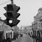 The Arbat in the 1930s, with one of the first traffic lights in Moscow in the foreground. (photograph by Yakov Halip via Moscow House of Photography)
